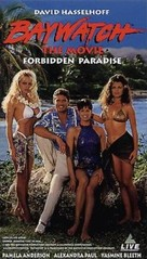 Baywatch: Forbidden Paradise - VHS cover (xs thumbnail)