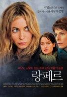 Enfer, L' - South Korean Movie Poster (xs thumbnail)