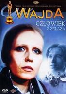 Czlowiek z zelaza - Polish Movie Cover (xs thumbnail)