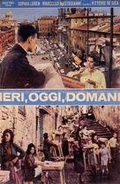 Ieri, oggi, domani - Italian Movie Poster (xs thumbnail)
