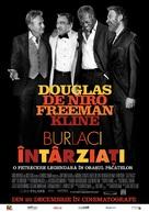Last Vegas - Romanian Movie Poster (xs thumbnail)