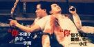 Dip huet seung hung - Chinese Movie Poster (xs thumbnail)