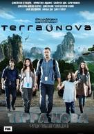 """Terra Nova"" - Russian Movie Poster (xs thumbnail)"