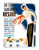Désiré - French Movie Poster (xs thumbnail)