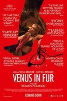 La Vénus à la fourrure - Singaporean Movie Poster (xs thumbnail)