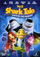 Shark Tale - South Korean Movie Cover (xs thumbnail)