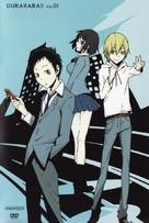 """Durarara!!"" - Japanese DVD cover (xs thumbnail)"