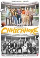 Chhichhore - Movie Poster (xs thumbnail)