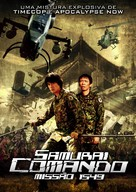 Samurai Commando - Brazilian DVD cover (xs thumbnail)