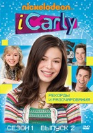 """iCarly"" - Russian DVD movie cover (xs thumbnail)"