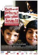 Cum mi-am petrecut sfarsitul lumii - Romanian Movie Poster (xs thumbnail)