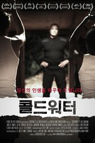 Coldwater - South Korean Movie Poster (xs thumbnail)