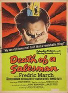 Death of a Salesman - Movie Poster (xs thumbnail)