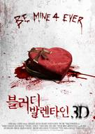 My Bloody Valentine - South Korean Movie Poster (xs thumbnail)