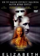 Elizabeth - Turkish Movie Cover (xs thumbnail)