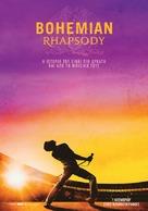 Bohemian Rhapsody - Greek Movie Poster (xs thumbnail)