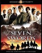 Seven Swords - DVD cover (xs thumbnail)