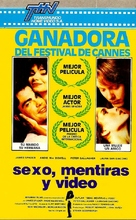 Sex, Lies, and Videotape - Argentinian VHS cover (xs thumbnail)