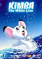 """Janguru taitei"" - Australian DVD movie cover (xs thumbnail)"