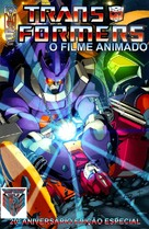 The Transformers: The Movie - Brazilian DVD cover (xs thumbnail)