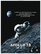 Apollo 18 - French Movie Poster (xs thumbnail)