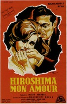 Hiroshima mon amour - French Theatrical movie poster (xs thumbnail)