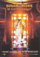 Suske en Wiske: De duistere diamant - Belgian Movie Poster (xs thumbnail)