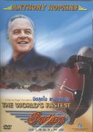 The World's Fastest Indian - Thai DVD cover (xs thumbnail)