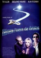 Galaxy Quest - Spanish Movie Poster (xs thumbnail)