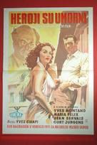 Les héros sont fatigués - Serbian Movie Poster (xs thumbnail)
