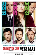 Horrible Bosses - South Korean Movie Poster (xs thumbnail)
