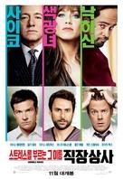 Horrible Bosses - South Korean Movie Poster (xs thumbnail)