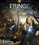 """Fringe"" - Japanese Blu-Ray cover (xs thumbnail)"