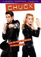 """Chuck"" - Brazilian DVD movie cover (xs thumbnail)"