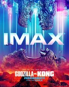 Godzilla vs. Kong - Mexican Movie Poster (xs thumbnail)