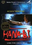 Hana-bi - Italian DVD cover (xs thumbnail)