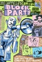 Block Party - Movie Poster (xs thumbnail)