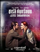 The Necessary Death of Charlie Countryman - Thai Movie Poster (xs thumbnail)
