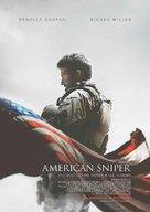 American Sniper - Dutch Movie Poster (xs thumbnail)