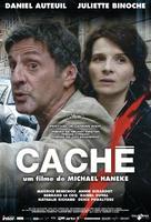 Caché - Brazilian Movie Poster (xs thumbnail)