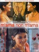 À la folie... pas du tout - Italian Movie Poster (xs thumbnail)