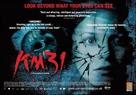Kilómetro 31 - Movie Poster (xs thumbnail)