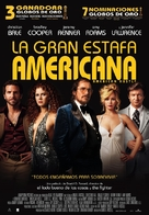 American Hustle - Spanish Movie Poster (xs thumbnail)