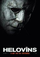 Halloween - Latvian Movie Poster (xs thumbnail)