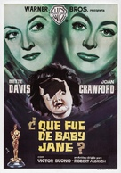 What Ever Happened to Baby Jane? - Spanish Movie Poster (xs thumbnail)