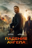 Angel Has Fallen - Russian Movie Cover (xs thumbnail)