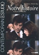 Notre histoire - French DVD cover (xs thumbnail)