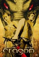Eragon - Norwegian Movie Cover (xs thumbnail)