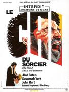 The Shout - French Movie Poster (xs thumbnail)