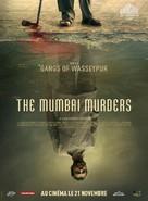 Raman Raghav 2.0 - French Movie Poster (xs thumbnail)